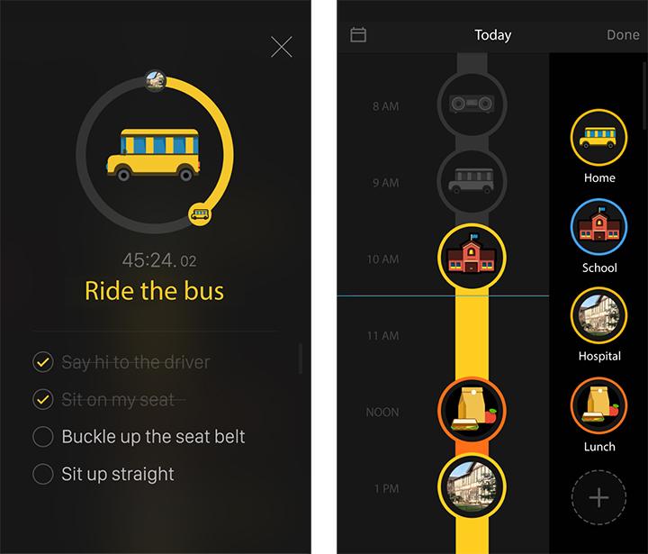 enuma Visual Scheduler app interface
