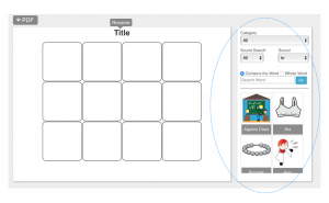 Screenshot of tool bar
